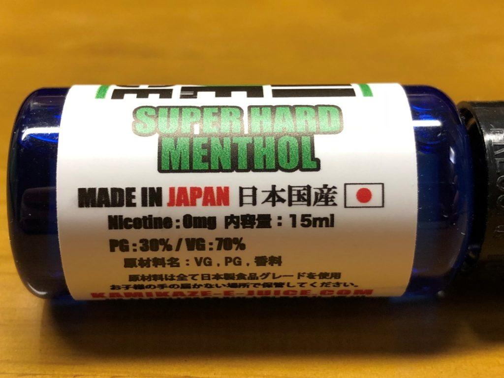 【KAMIKAZE E-JUICE】SUPER HARD MENTHOL(スーパーハードメンソール)リキッド