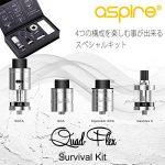 クリアロQuad Flex Survival kitの商品写真3枚目