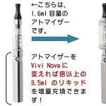 クリアロVivi Novaの商品写真4枚目
