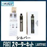 テクニカルMODFOG1(フォグワン)Starter kitの商品写真3枚目