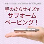 テクニカルMODeGo ONE Mini Starter kitの商品写真3枚目