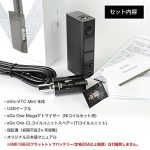 テクニカルMODeVic VTC Mini with CUBIS Starter kitの商品写真3枚目