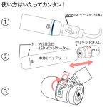 テクニカルMODE8 Pod Systemの商品写真3枚目