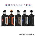 テクニカルMODAEGIS Legend Kitの商品写真3枚目