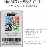 テクニカルMODiJust NexGen kit(アイジャスト ネックスジェン キット)の商品写真3枚目