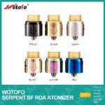 RBA(RDA・RTA・RDTA)SERPENT BF RDAの商品写真3枚目