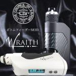 テクニカルMODWraith 80W Squonker Kitの商品写真3枚目