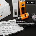 テクニカルMODeVic-VT Full Kit Starter kitの商品写真4枚目