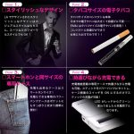テクニカルMODEMILI(エミリ)Starter kitの商品写真4枚目