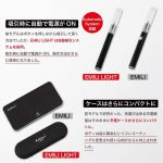 テクニカルMODEmili LIGHT Starter kitの商品写真4枚目