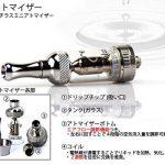 テクニカルMODPremium kit(プレミアムキット)starterKitの商品写真4枚目