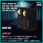 メカニカルMODNUDGE BF mech BOX MODの商品写真4枚目