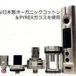 テクニカルMODKanger TOPBOX Mini Platinum Starter kitの商品写真5枚目