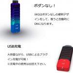 テクニカルMODiWu KIT(アイウー)スターターキットの商品写真5枚目