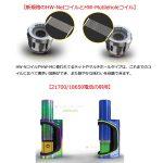 テクニカルMODiStick Pico S Kit(アイスティックピコ エス)の商品写真5枚目