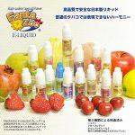 スイーツ系VANILLA Cream(バニラクリーム)の商品写真5枚目