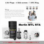 RBA(RDA・RTA・RDTA)MERLIN MTL RTAの商品写真5枚目