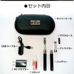 テクニカルMODJoye eGo-T Starter kitの商品写真6枚目