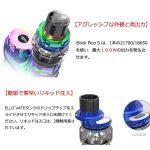 テクニカルMODiStick Pico S Kit(アイスティックピコ エス)の商品写真6枚目