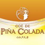 リキッドCoe de Pina Colada(小江戸ピニャコラーダ)の商品写真6枚目