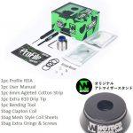 RBA(RDA・RTA・RDTA)Profile RDAの商品写真6枚目
