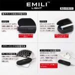 テクニカルMODEmili LIGHT Starter kitの商品写真7枚目