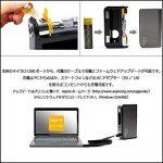 テクニカルMODPlato Starter kitの商品写真7枚目