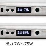 テクニカルMODKanger TOPBOX Mini Platinum Starter kitの商品写真7枚目