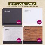 テクニカルMODEMILI(エミリ)Starter kitの商品写真8枚目