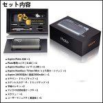 テクニカルMODPlato Starter kitの商品写真8枚目