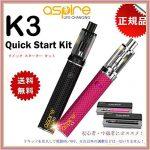 テクニカルMODK3 Quick Start Kit(ケー3クイック スタートキット)starterKitの商品写真8枚目