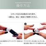 テクニカルMODPulse Innovative Pod Systemの商品写真9枚目