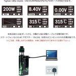 テクニカルMODTyphon Revvo Kit(タイフーン レヴォ キット)の商品写真9枚目