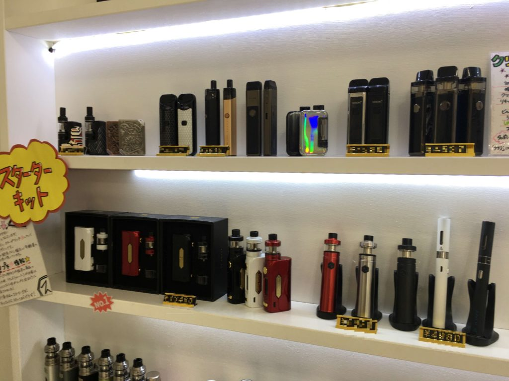 WORLD VAPE SHOP