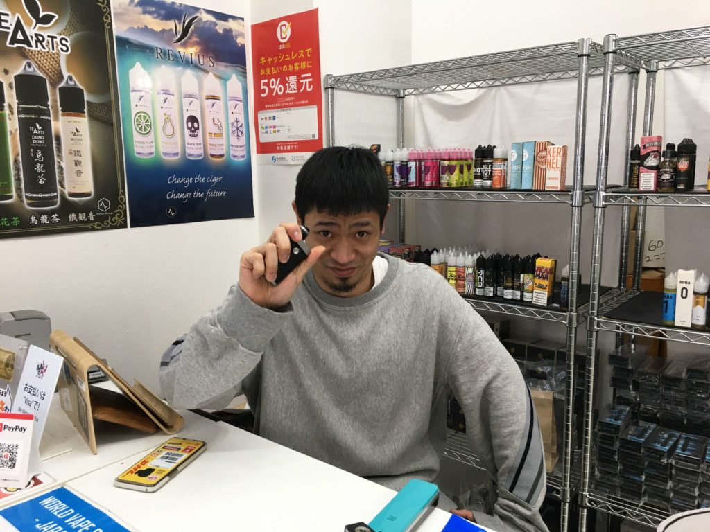 WORLD VAPE SHOP JAPAN 錦糸町 本店