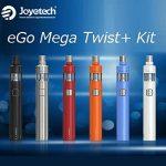 テクニカルMODJoye eGo Mega Twist Starter kitの商品写真1枚目