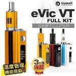 テクニカルMODeVic-VT Full Kit Starter kitの商品写真1枚目