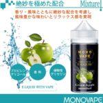 メンソール・ミント系グリーンアップル メンソール MONOVAPEの商品写真4枚目