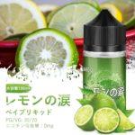 メンソール・ミント系レモンの涙 IMECIGの商品写真4枚目