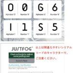 テクニカルMODJustFog Q14の商品写真8枚目